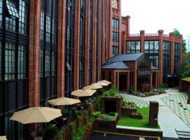 皇逸庭院酒店(艾森豪威尔: +1元享李白餐厅50元代金券,满300可用,仅限午餐使用),位于杭州的酒店