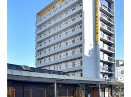 Super Hotel Miyazaki Natural Hot Springs,位于宫崎的酒店