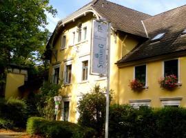 斯特因克鲁格酒店