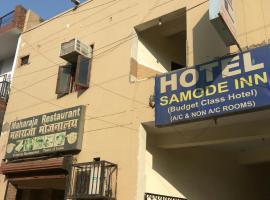 Hotel Samode Inn