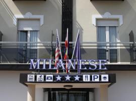 米兰聂斯酒店
