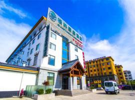 格林豪泰临朐县站前路鲁川商务酒店