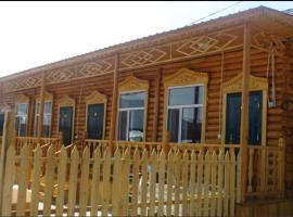 鸿雁家庭旅馆