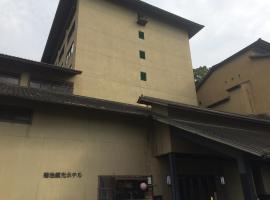 菊池观光酒店