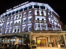 地拉那竞技场酒店