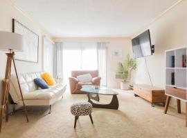 格鲁维两卧室公寓 - 带露台