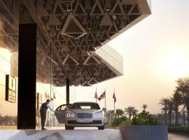 科威特布尔阿沙哑四季酒店