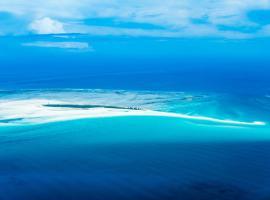 美珠碧岛安纳塔拉度假酒店