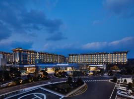 济州神话世界度假酒店 – 蓝鼎