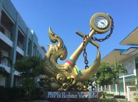 菲菲海港景酒店