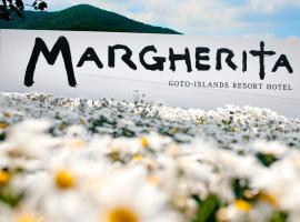 玛格丽塔五岛群岛度假酒店, Sone