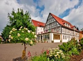 希尔施兰德酒店