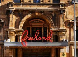写意纽约酒店,位于纽约的酒店