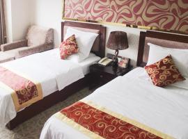 雅丰苑商务酒店