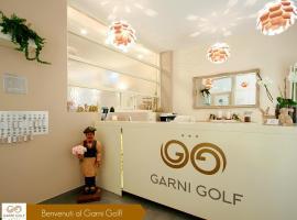 加尼高尔夫酒店