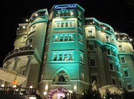卡纳安集团酒店