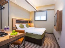 小印度阿奎恩遗产酒店