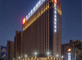 东莞东方银座国际酒店