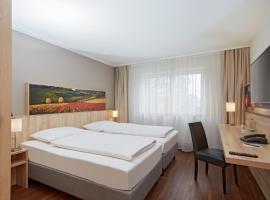 斯图加特海伦贝格H +酒店