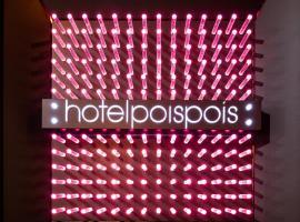Hotelpoispois泡泡饭店