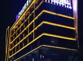 绵阳艺山星辰酒店
