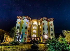 Castelul de Vis, Aninoasa