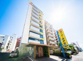 Super Hotel Kochi Natural Hot Springs,位于高知的酒店