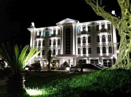 Britania Hotel, 地拉那