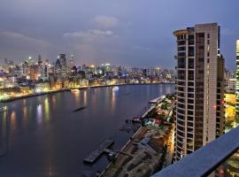 上海鹏利辉盛阁国际公寓