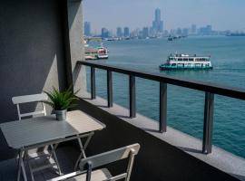 碧港良居商旅-The Harbour,位于高雄的酒店