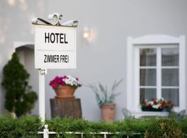 尼北仑葛湖富酒店