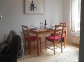 爱丁堡复式公寓