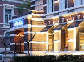 曼纳酒店, 奈梅亨