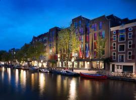 阿姆斯特丹安达仕王子运河凯悦概念酒店