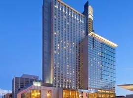凯悦丹佛科罗拉多会议中心酒店