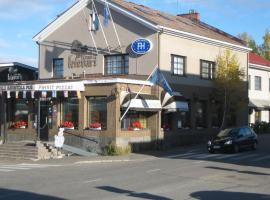 梅斯塔林基瓦里酒店