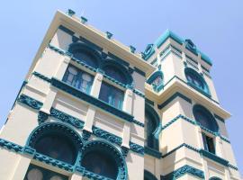 维拉马里亚纳旅馆