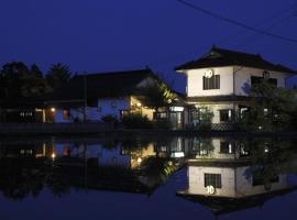 白鹭庄园日式旅馆