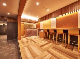 东京滨松町慕斯比酒店
