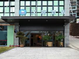 汉庭重庆巫山酒店