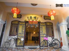 明寿精品屋酒店