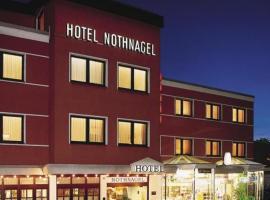 诺斯德杰尔咖啡馆酒店