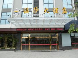 东山温莎大酒店
