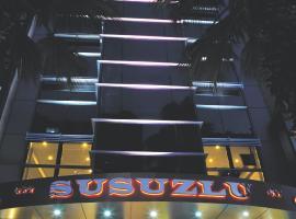 苏苏卢酒店