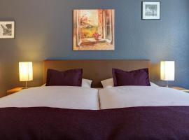 蒙斯博格公寓式酒店