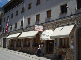 卡萨琼旅馆, Sant Llorenc de Morunys (Port del Compte附近)