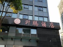 杭州升腾酒店