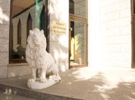 艾米塔基米拉多酒店