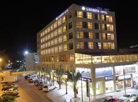 拉科斯塔酒店,位于亚喀巴皇家游艇俱乐部附近的酒店