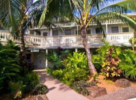卡维棕榈酒店